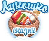logo winter