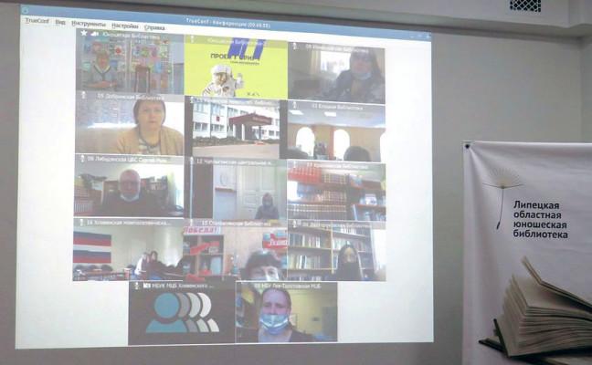 Областной онлайн-семинар «Профориентация: перезагрузка»