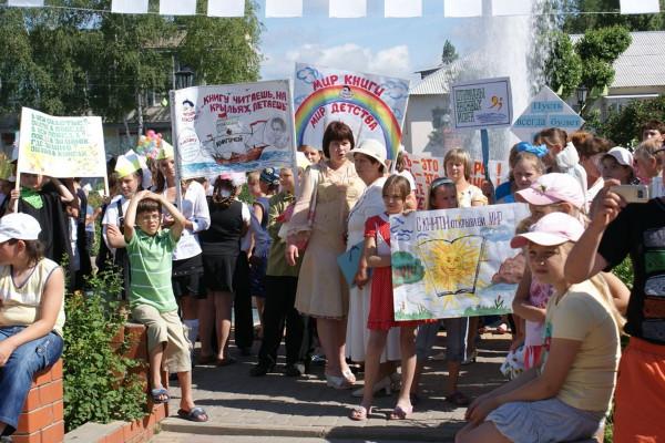 Фестиваль детского чтения 2009