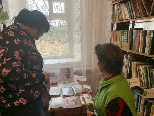 разговор у книжной полки «Настоящий художник, громадный талант»
