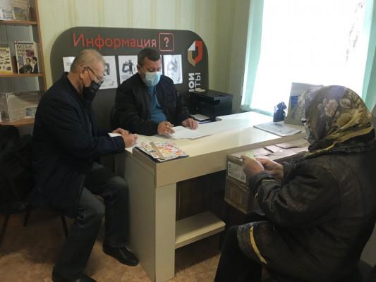 """Консультации юристов ЛООП """"Защита"""" состоялись"""