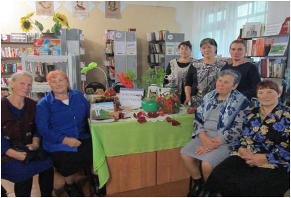 Лебедянская сельская библиотека – филиал №12