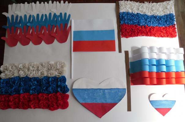 мастер- класс «Флаг России - символ единства»